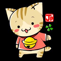 SUZU-NYAN sticker(Japanese version)
