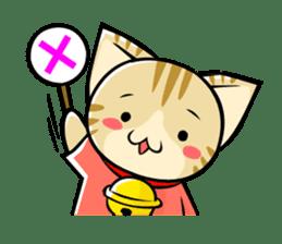 SUZU-NYAN sticker(English version) sticker #53851