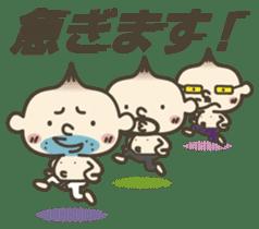 Onion uncle sticker #53879