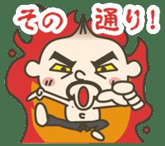 Onion uncle sticker #53886