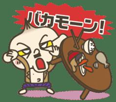 Onion uncle sticker #53891