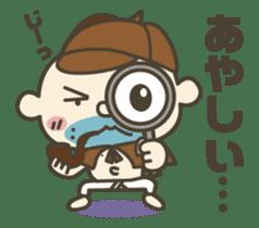 Onion uncle sticker #53896