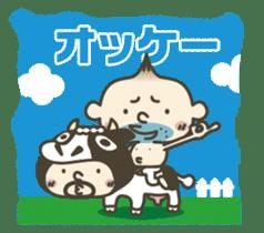 Onion uncle sticker #53902