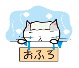Love of Cat sticker #54008