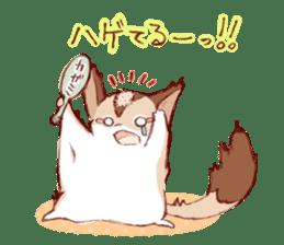 Small Animals sticker #54215