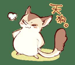 Small Animals sticker #54216