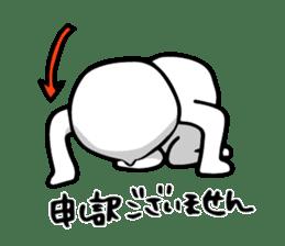 Shiroi-Hito & Chikubi-neko sticker #54332