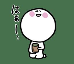 Shiroi-Hito & Chikubi-neko sticker #54334
