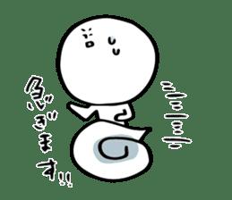 Shiroi-Hito & Chikubi-neko sticker #54337