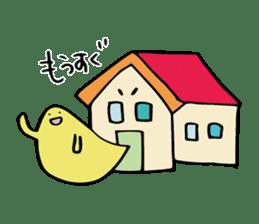 Shiroi-Hito & Chikubi-neko sticker #54341
