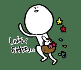 Shiroi-Hito & Chikubi-neko sticker #54342