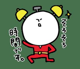 Shiroi-Hito & Chikubi-neko sticker #54346