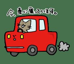 Shiroi-Hito & Chikubi-neko sticker #54347