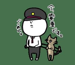 Shiroi-Hito & Chikubi-neko sticker #54348