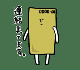 Shiroi-Hito & Chikubi-neko sticker #54350