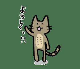 Shiroi-Hito & Chikubi-neko sticker #54353