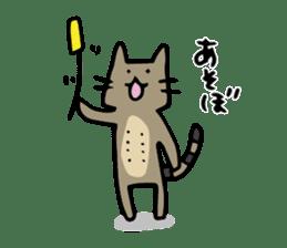 Shiroi-Hito & Chikubi-neko sticker #54356