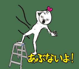 ICHIJIKU sticker #54470