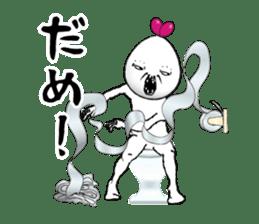 ICHIJIKU sticker #54481