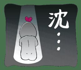 ICHIJIKU sticker #54491