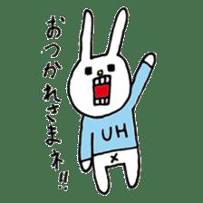 UH sticker #54952