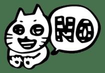 Expressive Cats sticker #55791