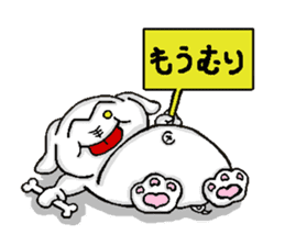 ACKEY WORLD sticker #56707