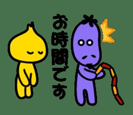 Nasu Toma kun sticker #56782