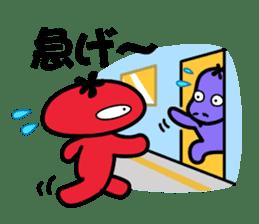 Nasu Toma kun sticker #56783