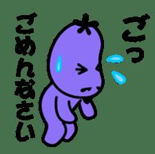 Nasu Toma kun sticker #56787