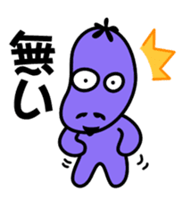 Nasu Toma kun sticker #56789
