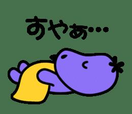 Nasu Toma kun sticker #56792