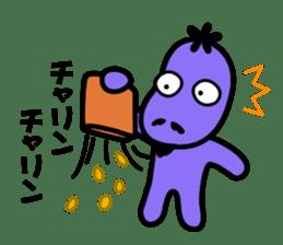 Nasu Toma kun sticker #56807