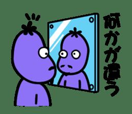 Nasu Toma kun sticker #56810