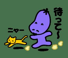 Nasu Toma kun sticker #56812