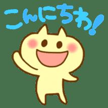 "Pleasant friends with ""Pyokotan"" sticker #56975"