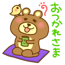 "Pleasant friends with ""Pyokotan"" sticker #56983"