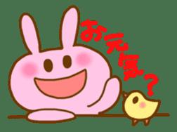 "Pleasant friends with ""Pyokotan"" sticker #56984"