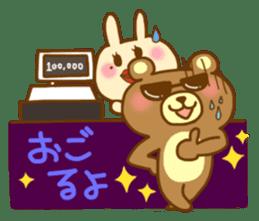 "Pleasant friends with ""Pyokotan"" sticker #56989"