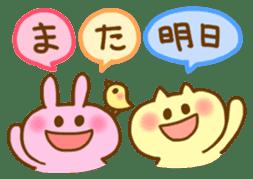 "Pleasant friends with ""Pyokotan"" sticker #56992"