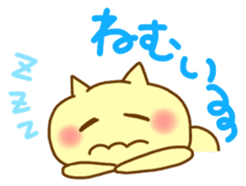 "Pleasant friends with ""Pyokotan"" sticker #56994"