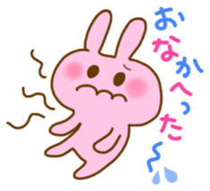"Pleasant friends with ""Pyokotan"" sticker #56995"