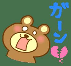 "Pleasant friends with ""Pyokotan"" sticker #57000"