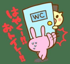 "Pleasant friends with ""Pyokotan"" sticker #57007"