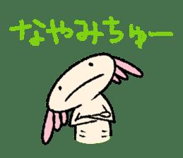 """We are Axolotl """"Upa-san"""" sticker #57220"""