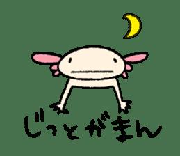 """We are Axolotl """"Upa-san"""" sticker #57223"""