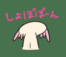 """We are Axolotl """"Upa-san"""" sticker #57231"""