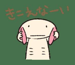 """We are Axolotl """"Upa-san"""" sticker #57232"""