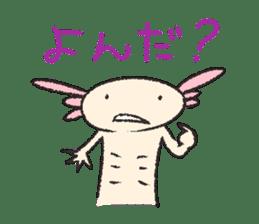 """We are Axolotl """"Upa-san"""" sticker #57233"""