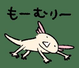 """We are Axolotl """"Upa-san"""" sticker #57245"""